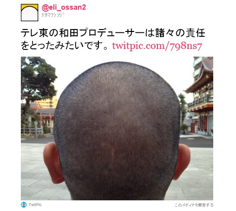 2011110118055858c.jpg