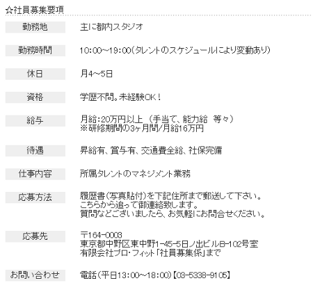 20120213210210a76.png