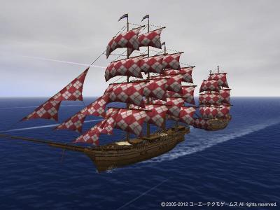 現在の船2