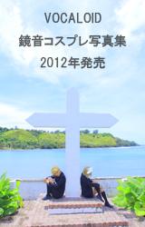 あうぇ←→い写真集製作ブログ
