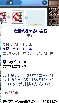 2012y12m24d_181344078.jpg