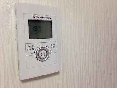 2014年ついにワンルームのお部屋の気温が20度を切りました。笑