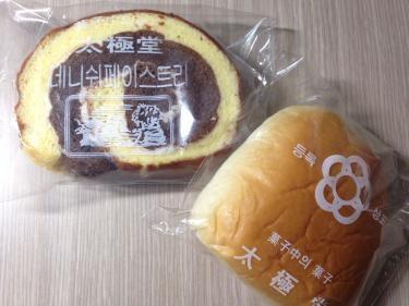 クリームパンとココアロールケーキ