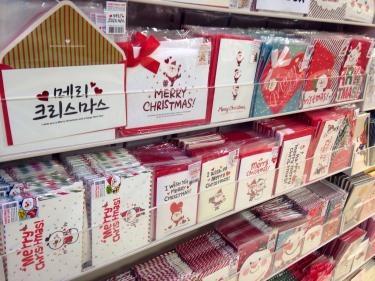 もうすぐクリスマス。。という事でメッセージカードコーナーもクリスマス仕様に^^