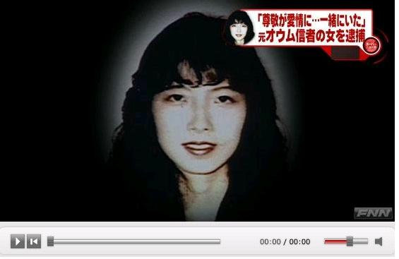 平田信の女 1
