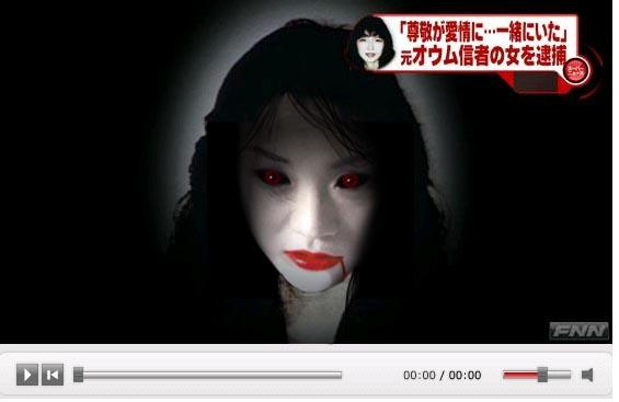 平田信の女 2