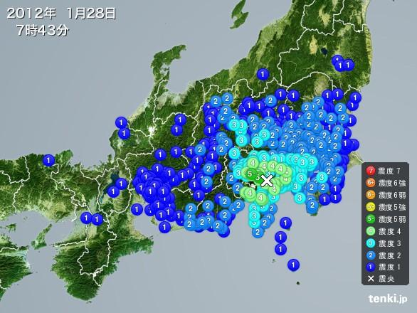 山梨県東部・富士五湖を震源とするM5・0
