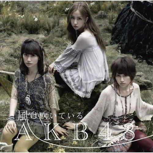 AKB48:「風は吹いている」