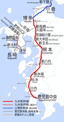 260px-Kyushu_Shinkansen_map_Kagoshima_route_and_Nagasaki_route.png