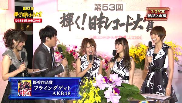 AKB48:「フライングゲット」