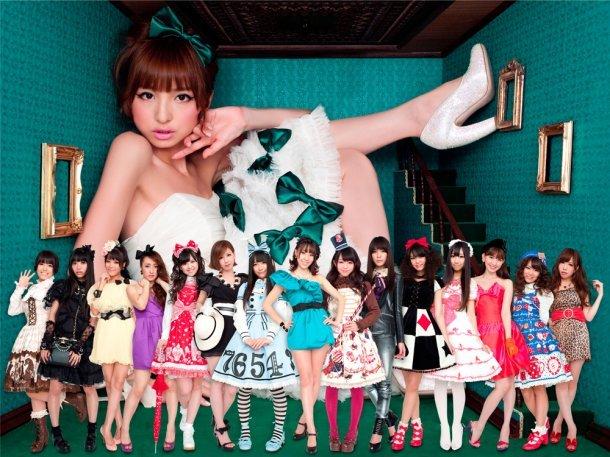 AKB48:「上からマリコ」