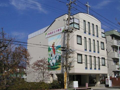 純福音立川教会