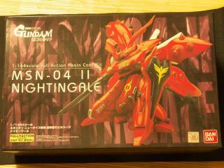 nightingale01.jpg