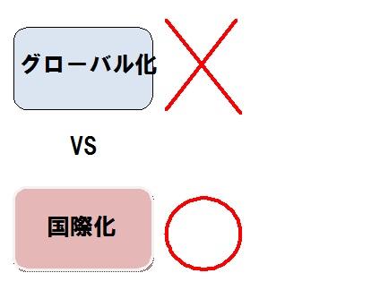 説明図 3.jpg