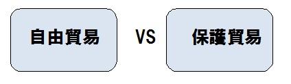 説明図 1.jpg