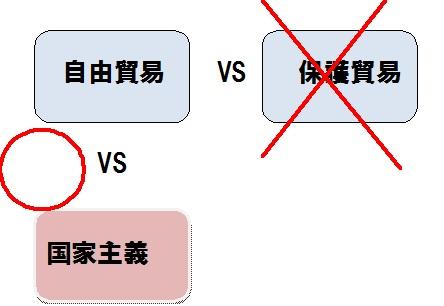 説明図 2.jpg