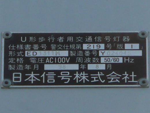 P1320014_convert_20131130111807.jpg