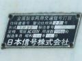 P1320059.jpg