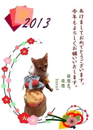 nenga_blog.jpg