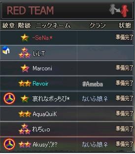 hosikowao.jpg