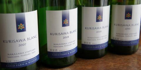 kurisawa blanc0002