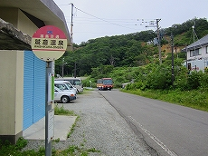IMG_1652-wasikura.jpg