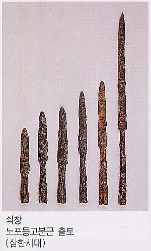 福泉洞古墳群出土の矛