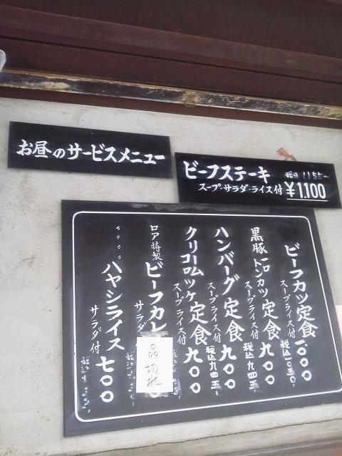12-12-05_006.jpg