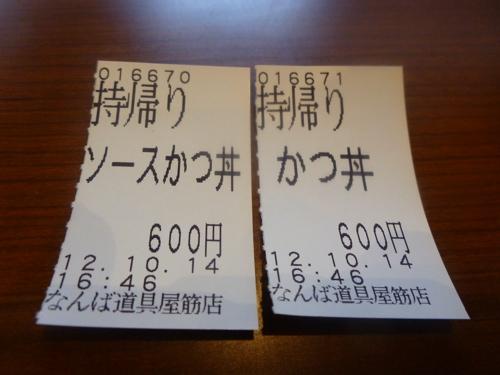 P1080009.jpg