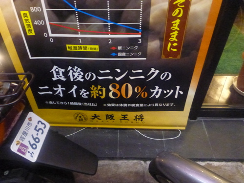 P1080368.jpg