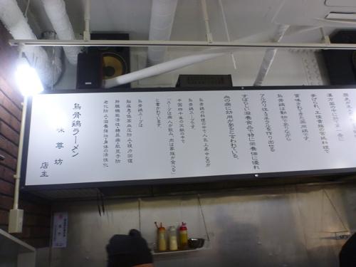 P1080415.jpg