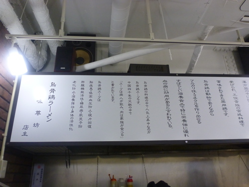 P1080417.jpg