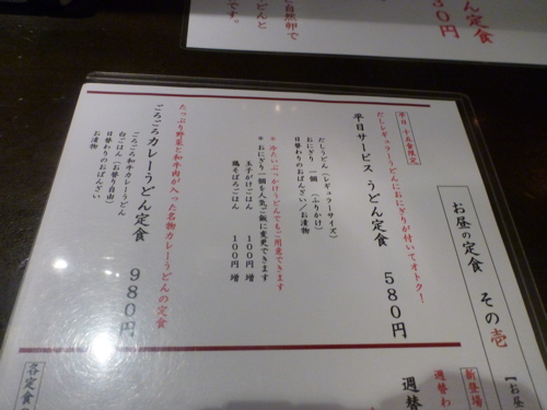 P1080821.jpg