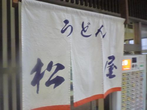 P1080849.jpg