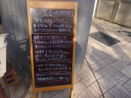 P1080896.jpg