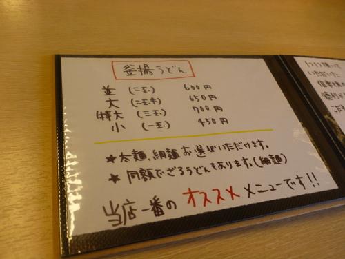 P1080898.jpg