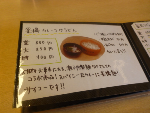 P1080900.jpg