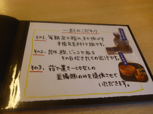 P1080907.jpg