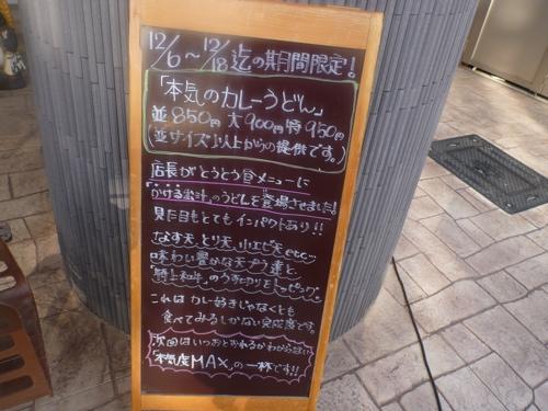 P1080923.jpg