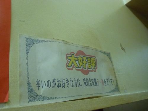 P1080946.jpg