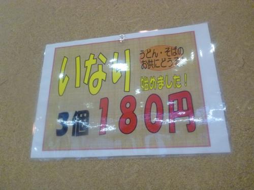 P1090100.jpg