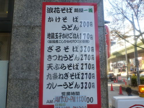 P1090109.jpg