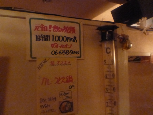 P1090111.jpg