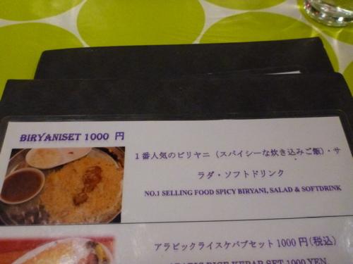 P1150401.jpg