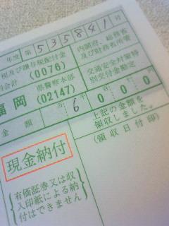 201112011053000.jpg