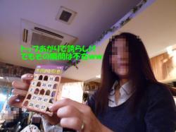 p100861-1.jpg