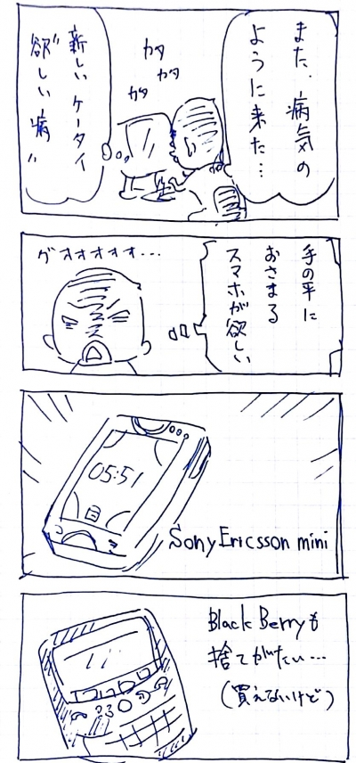 New Doc_2