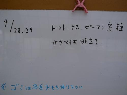 12422.21
