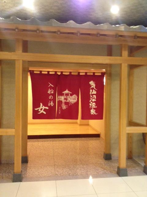 気仙沼プラザホテル 温泉入口