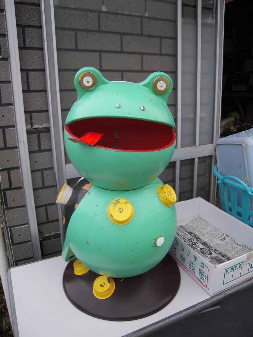 びっきのお店 カエル